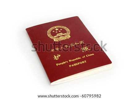 Chinese Passport - stock photo