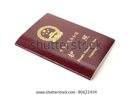 Chinese Passport  on white background - stock photo
