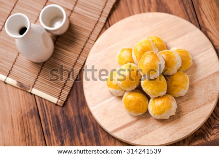 Chinese Pastry Mung Bean with Egg Yolk - stock photo