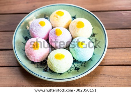 Chinese Pastry or Moon cake, Chinese festival dessert - stock photo