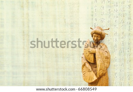 Chinese pattern - oriental text and woman with fans. Asian hieroglyphs - calligraphy symbols on ancient texture background. East traditional culture. - stock photo