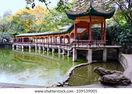 Chinese pavilion. Elling park. Chongqing city. China is - stock photo