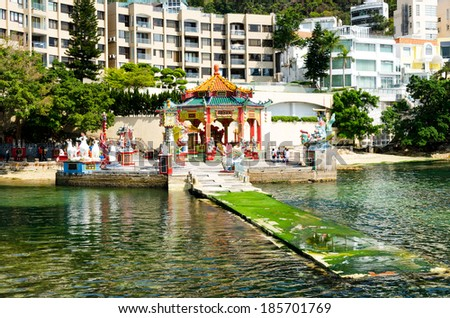 Chinese pavilion in Kwan Yin Temple on Repulse Bay, Hong Kong - stock photo