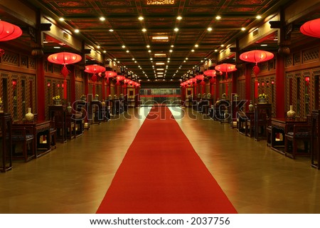 Chinese Red Carpet