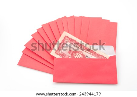 Chinese Red Envelope with chinese money