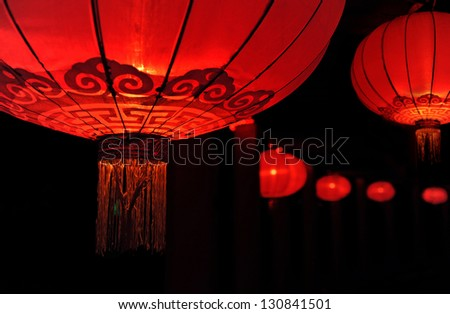 Chinese red lantern (decoration for Chinese Spring Festival celebration) - stock photo