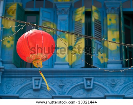 Chinese Red Lantern in Chinatown