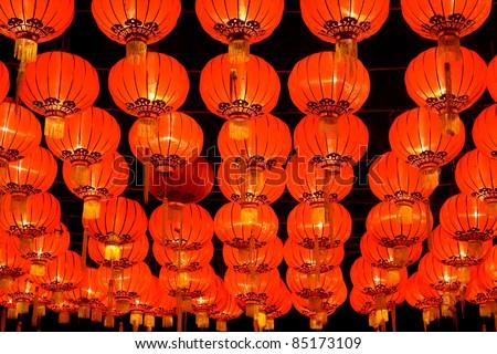 Chinese Red lanterns at night - stock photo