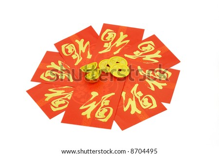 Chinese red packets and ornaments of gold ingots and coins - stock photo