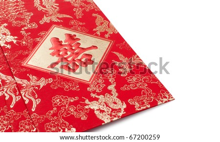 Chinese red pocket against white background - stock photo
