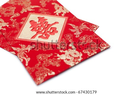 Chinese red pocket against white background