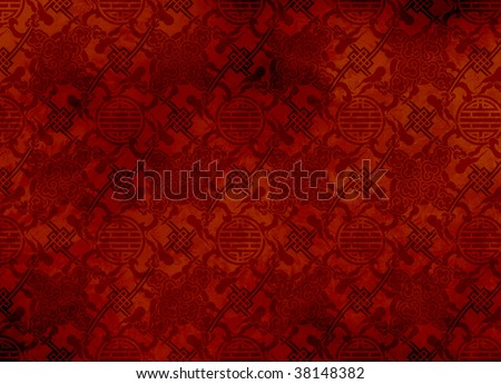 Chinese red textured pattern in filigree for background or wallpaper - smooth - stock photo