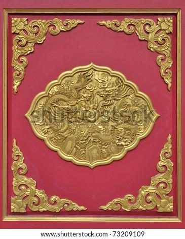 chinese  red window - stock photo