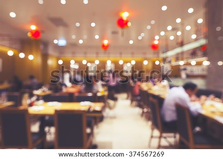 Chinese restaurant blur background with bokeh image . - stock photo