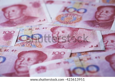 Chinese RMB bills
