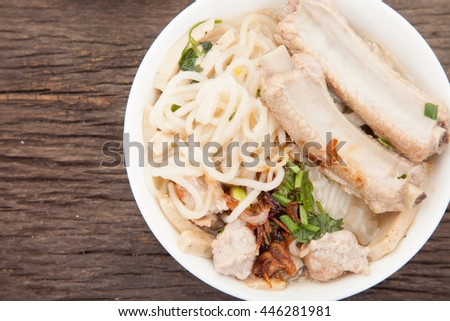 Chinese roll noodle soup,boiled Chinese pasta square,Paste of rice flour - stock photo