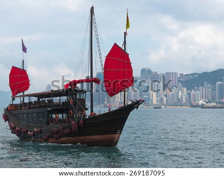 Chinese sailing ship in Victoria Harbour, Hong Kong - stock photo