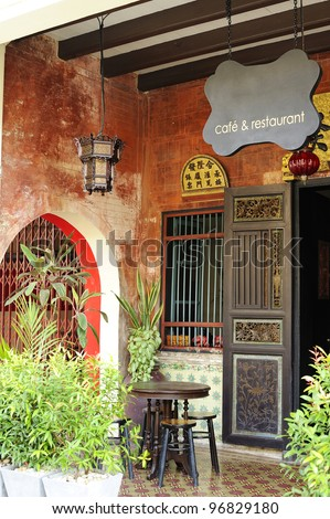 Chinese - Sino - Portuguese - Old Town in Phuket - cafe and restaurant - stock photo
