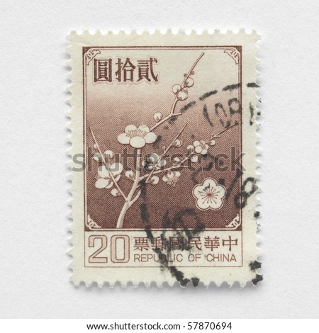 Chinese stamp from the People Republic of China - stock photo