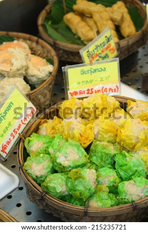 chinese steamed dumpling, Chinese snacks, rice or wheat dough enclosing minced meat and steamed - stock photo