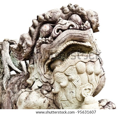 Chinese stone lion on a white background