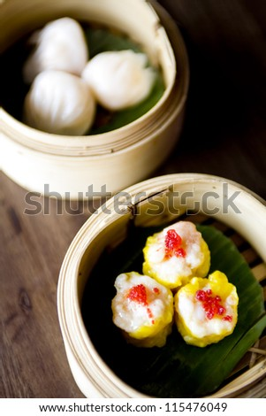 Chinese Streamed Dumpling - stock photo