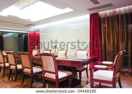 chinese style boardroom