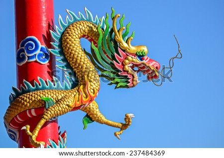 Chinese style dragon statue on the rooftop of temple  - stock photo