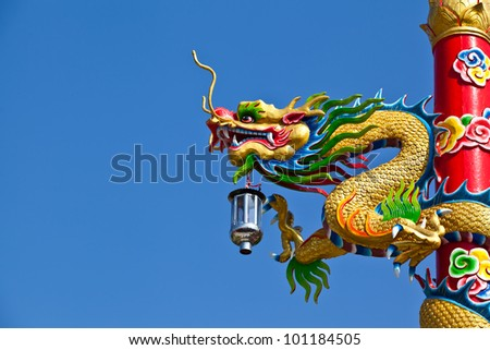 Chinese style dragon statue,Thailand - stock photo