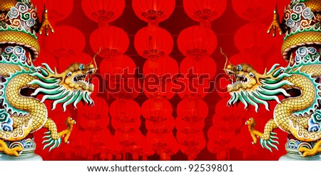 Chinese style dragon statue with Chinese Red lanterns at night   and red background. - stock photo