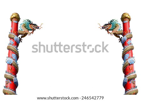 Chinese style dual golden dragon statue isolated on white background - stock photo