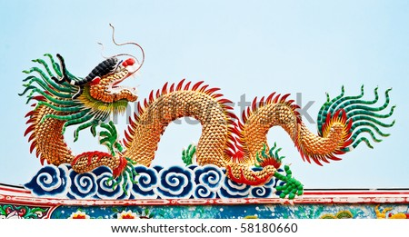 Chinese style Flying dragon, Chonburi Thailand - stock photo