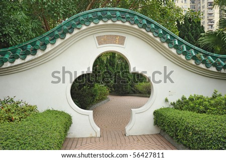 Chinese style garden with trees and plants