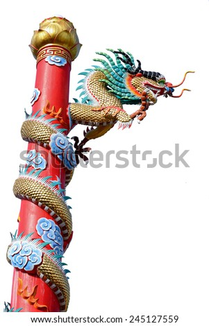 Chinese style golden dragon statue isolated on white background - stock photo
