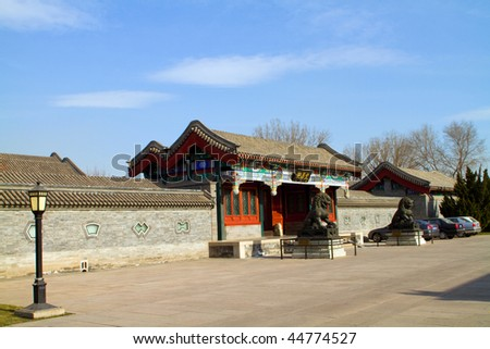 chinese style old building - stock photo