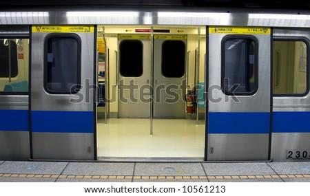Chinese Subway Train - stock photo