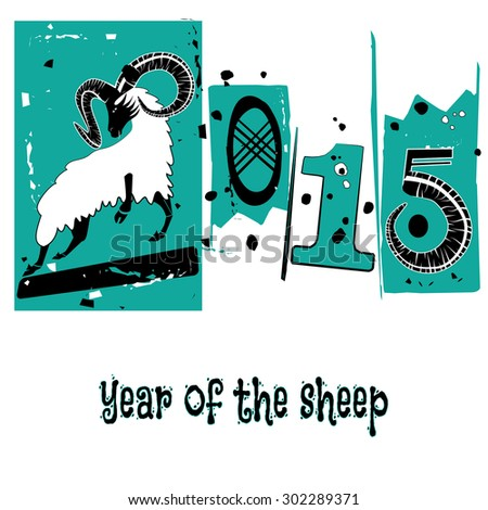 Chinese symbol goat 2015 year illustration image design. Raster version - stock photo