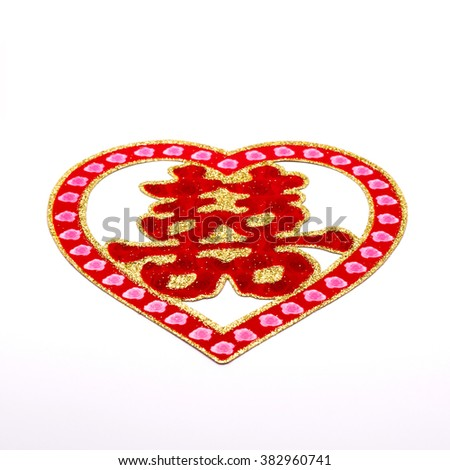 Chinese symbol of double happiness and happy marriage isolated on the white background