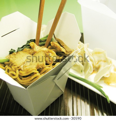 Chinese take-out box. noodle and dumplings - stock photo