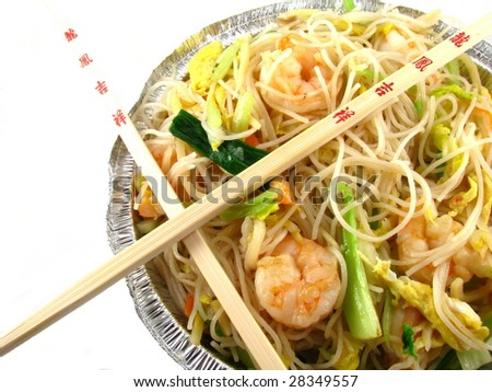 Chinese TakeOut Shrimp Mei Fun - stock photo