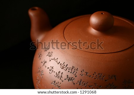 Chinese tea pot. Side view. - stock photo