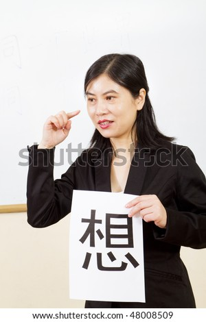 chinese teacher teaching in classroom