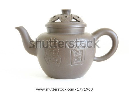 "Chinese teapot with words meaning ""one million"""