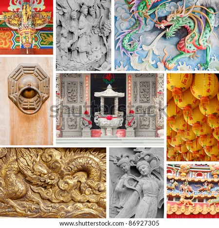 Chinese temple building concept in asia. - stock photo