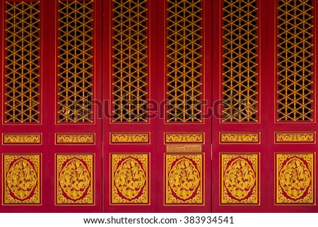 Chinese temple door - stock photo