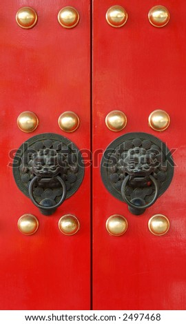 Chinese temple door with lion knob