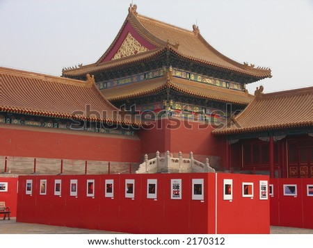 Chinese temple in Beijing. - stock photo