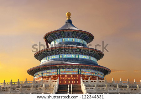 Chinese temple in Beijing with sunset sky ( Temple of Heaven ) - stock photo
