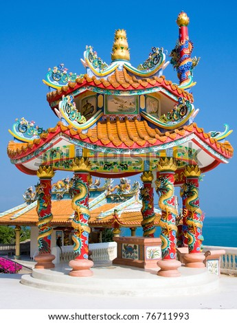 Chinese temple in Hua Hin , Thailand - stock photo