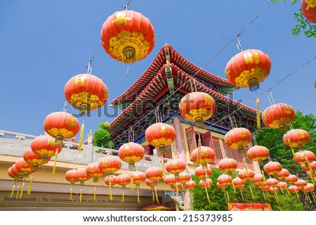 Chinese temple in Thailand. The temple open to the public to watch. - stock photo